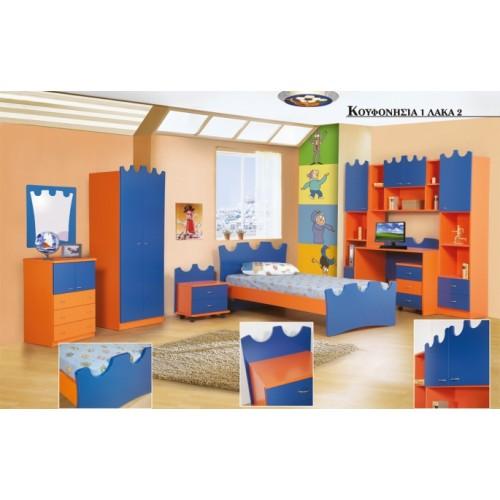 Σετ Παιδικού Δωματίου Κουφονήσια 1 - Λάκα 2