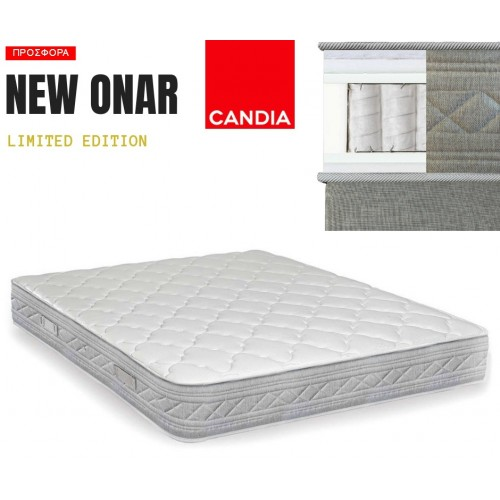 CANDIA NEW ONAR LIMITED EDITION (160Χ200)